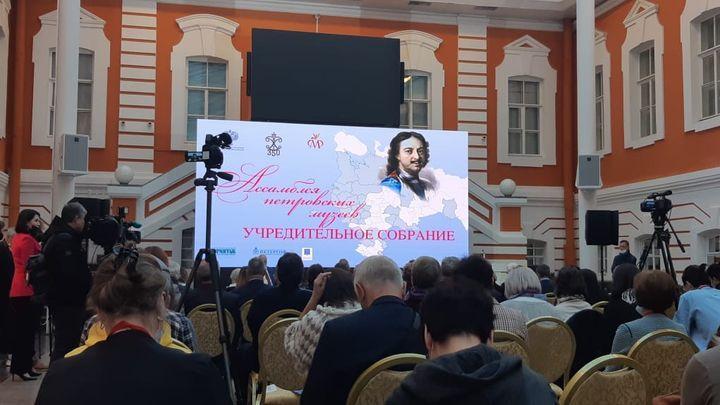 «Промышленная усадьба дворян Мосоловых» стала участником Ассамблеи «петровских музеев» в Санкт-Петербурге»