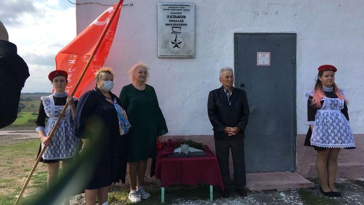 Никто не забыт: В Богородицке открыли памятную доску Герою Советского Союза Николаю Лазькову