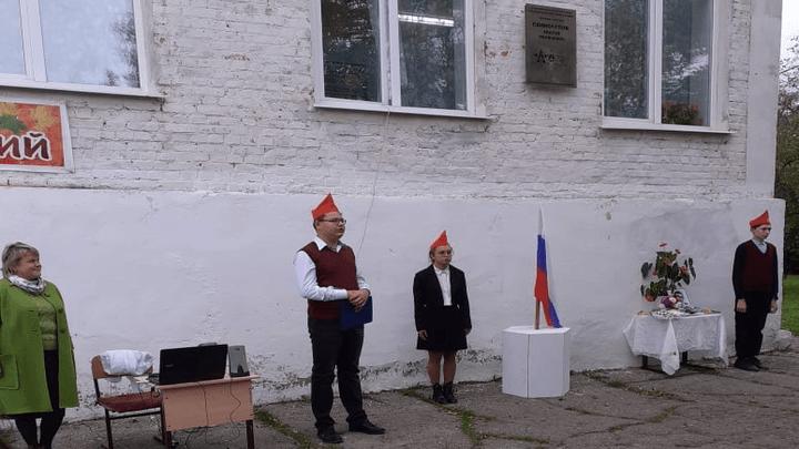 Никто не забыт: в Богородицке открыли мемориальную доску герою войны Андрею Свинолупову