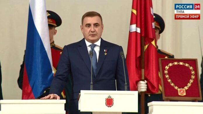 Алексей Дюмин вступил в должность. 2.0