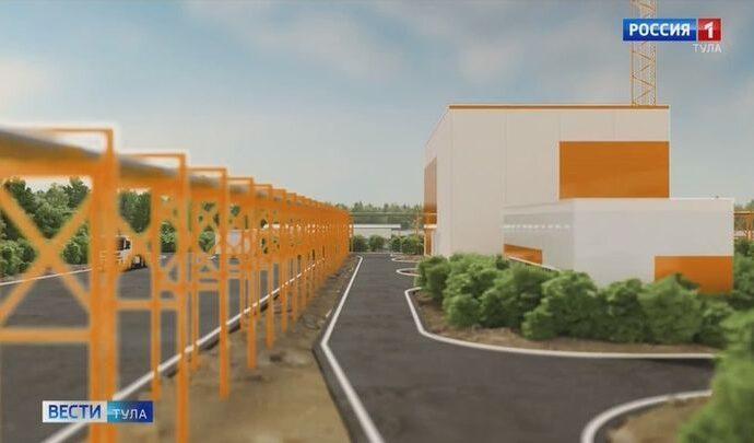 В Тульской области началось строительство нового завода по производству ванадия
