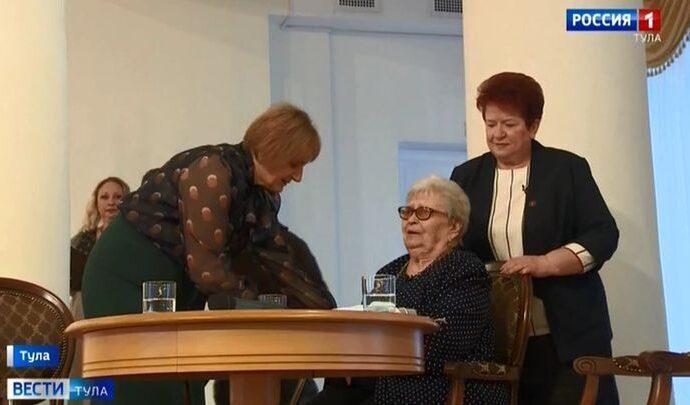 В Туле чествовали боевую разведчицу Лидию Глухову