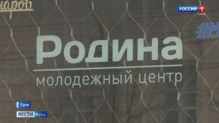 Молодые туляки могут получить грант до 300 тыс. рублей