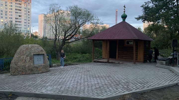 В Пролетарском округе Тулы отреставрировали источник великомученика Пантелеимона