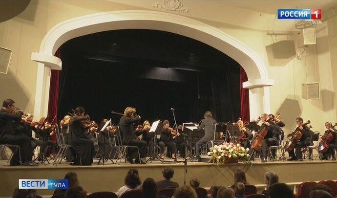 В Туле открылся фестиваль духовой музыки Brass Days