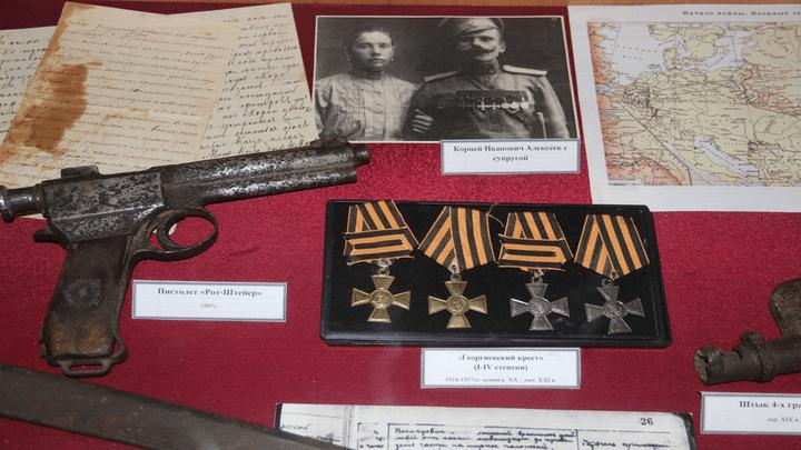 «Кавалер святого Георгия»: в Алексинском музее открылась выставка о легендарном земляке
