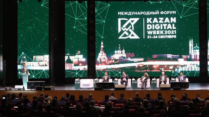 О Ситуационном центре тульского губернатора узнали на форуме в Казани