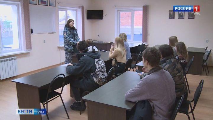 В Туле обучали кинологов из разных уголков России