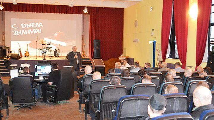 В исправительных учреждениях Тульской области начался новый учебный год