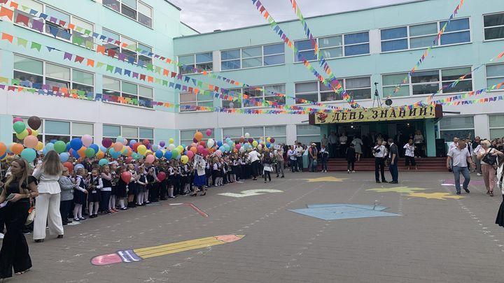 В школах Тульской области прошли торжественные линейки