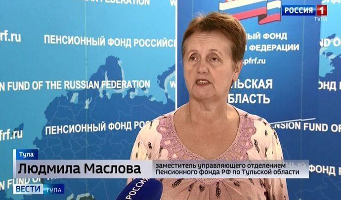 Как получат 10 тысяч рублей тульские пенсионеры, не имеющие банковских карт