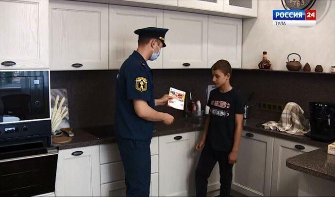 Безопасное детство: Один дома