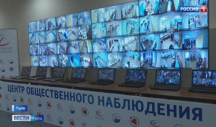 Выборы в Тульской области прошли интерактивно