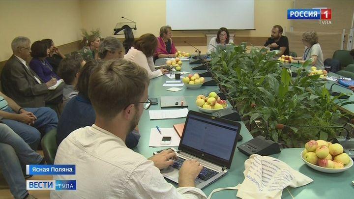 В Ясной Поляне проходит XVI Международный семинар переводчиков