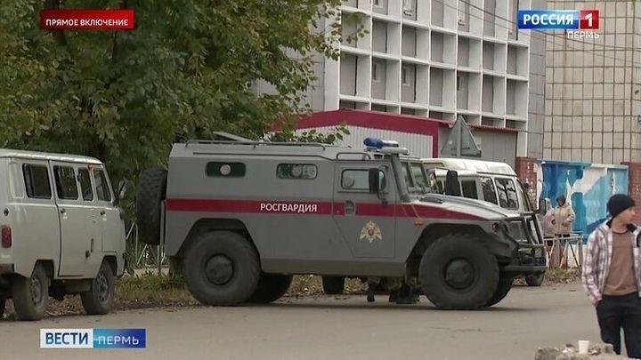 Тульские образовательные учреждения проверят после трагедии в Перми