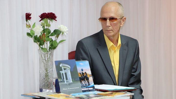 70-летний юбилей отметил новомосковский поэт Сергей Игольницын