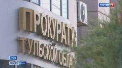 В селе Ситово ученики вернулись в школу после вмешательства прокуратуры