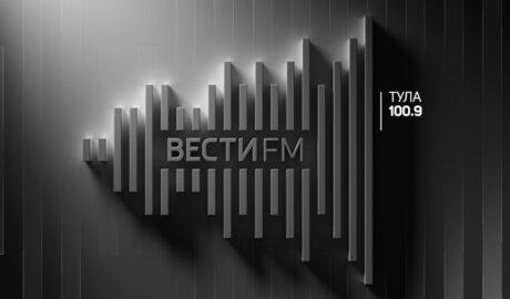 Радио Вести ФМ Тула (крупно)