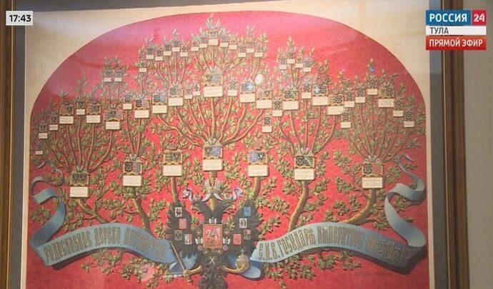 В Тулу привезли 400 подлинных вещей династии Романовых