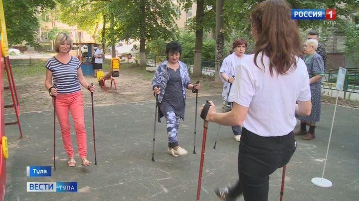 Старшему поколению туляков предлагают укрепить здоровье
