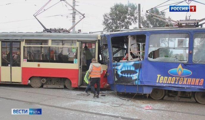 В Туле «лоб в лоб» столкнулись два трамвая