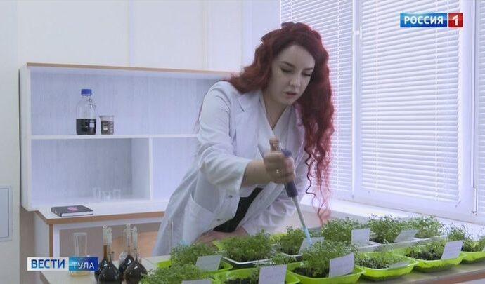 Студентка ТулГУ  разработала уникальную биокомпозицию