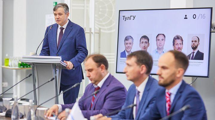 Тульские вузы представили программы развития в Министерстве науки РФ