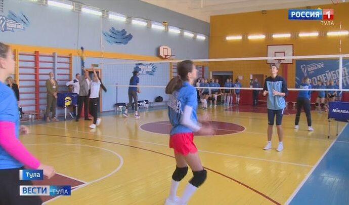Волейбольный день в Туле: Как привить интерес детям к большому спорту