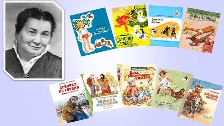 Красивомеченцы смогли заглянуть в «Мир детства Любови Воронковой: В Ефремове открылась выставка посвящённая писательнице