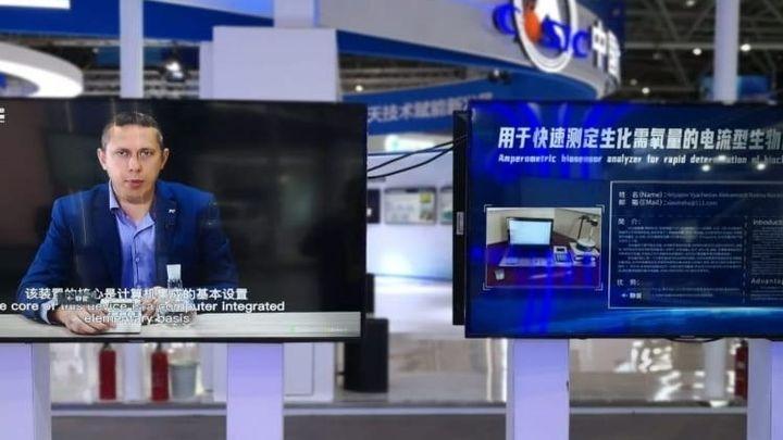 Тульские учёные представили свои разработки на международной выставке в Китае