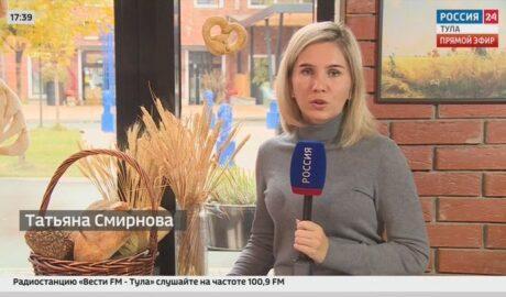 Россия 24 Тула. Эфир от 15.10.2021