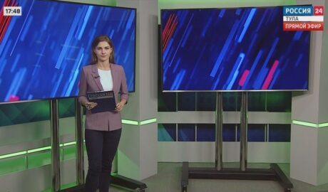 Россия 24 Тула. Эфир от 18.10.2021