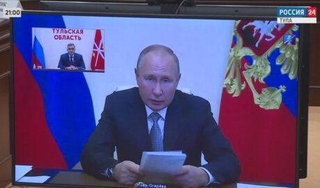 Россия 24 Тула. Эфир от 19.10.2021