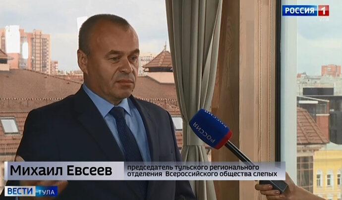 Интервью. Михаил Евсеев