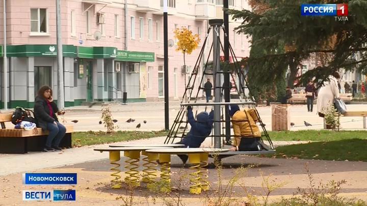 Реконструкцию площади в Новомосковске обещают закончить до конца октября