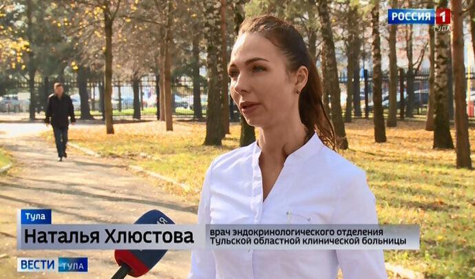 Интервью. Наталья Хлюстова