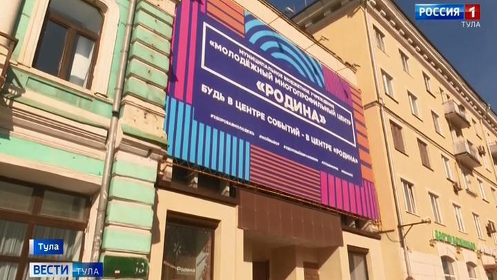 «Родина» получила грант на фестиваль русской песни