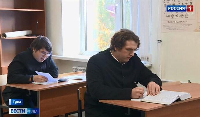 Тулякам стал доступнее путь к священству