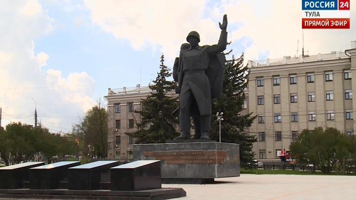 В  Туле благоустроят памятники и братские захоронения