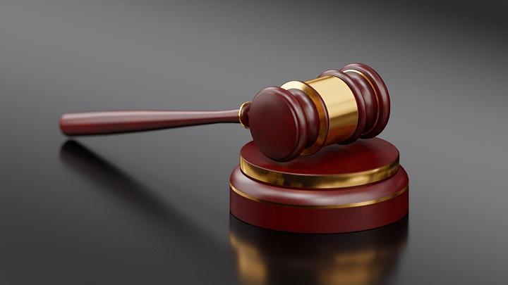 Приговор суда