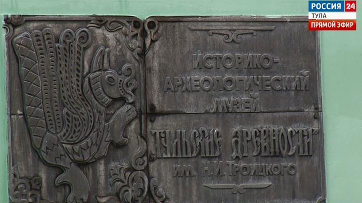 В Туле вновь заработал лекторий музея-заповедника «Куликово поле»