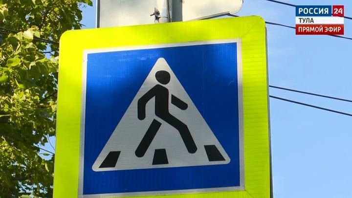 В  Донском пешеходам облегчили жизнь