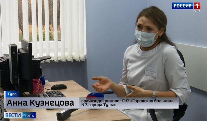 Интервью. Анна Кузнецова