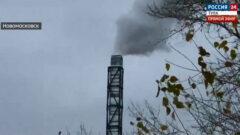 Новомосковцы озабочены сжиганием медицинских отходов у себя под боком
