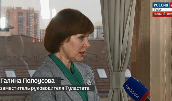 Интервью. Галина Полоусова