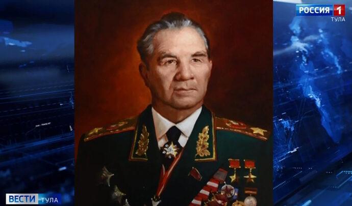 В Первомайском увековечат память Василия Чуйкова