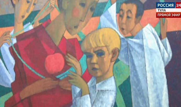 Туляки смогут оценить уровень современной русской живописи