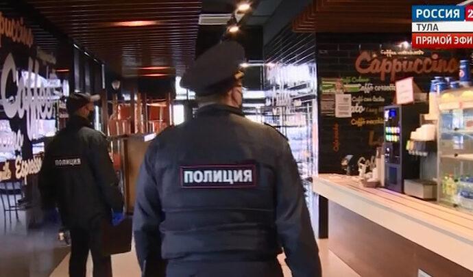 Тульские полицейские неожиданно для себя задержали торговца наркотиками