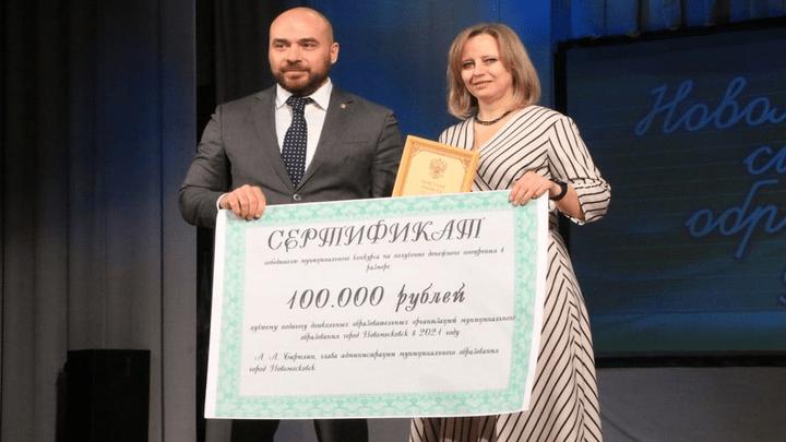 Праздник добра и знаний: В Новомосковске отметил 90-летие системы образования