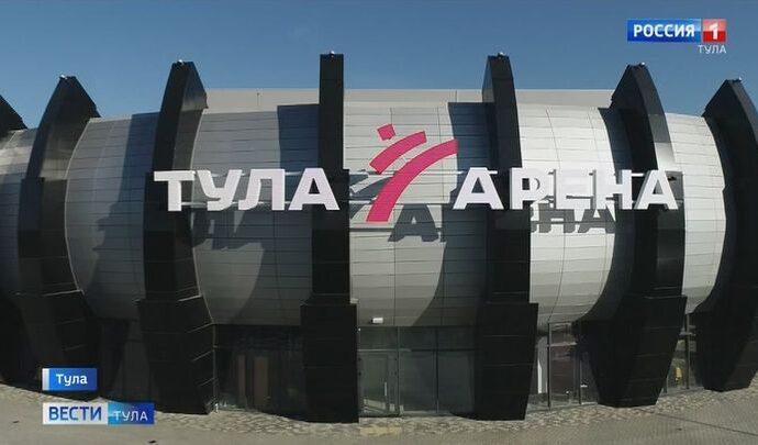 В Туле открылся грандиозный многофункциональный спорткомплекс